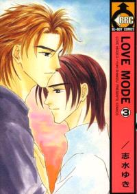 Love mode. Volume 3