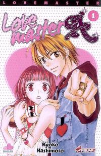 Lovemaster. Volume 1