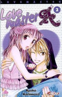 Lovemaster. Volume 2