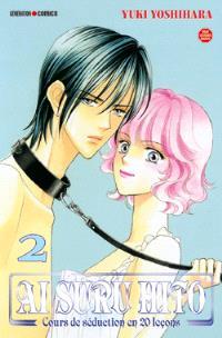 Lover(s). Volume 2