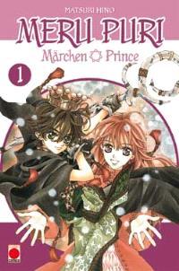 Meru Puri : Märchen Prince. Volume 1