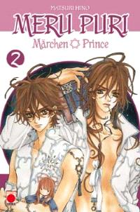 Meru Puri : Märchen Prince. Volume 2