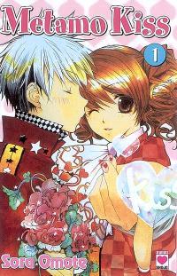 Metamo kiss. Volume 1
