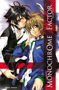 Monochrome factor. Volume 1