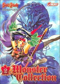 Monster collection. Volume 2