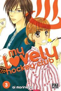 My lovely hockey club. Volume 3