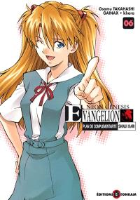 Neon-Genesis Evangelion : plan de complémentarité Shinji Ikari. Volume 6