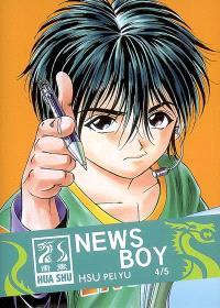 News boy. Volume 4
