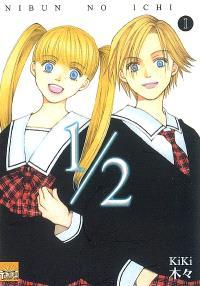 Nibun no ichi. Volume 1