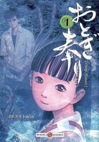 Otogi Matsuri. Volume 1