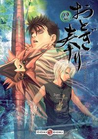 Otogi Matsuri. Volume 2