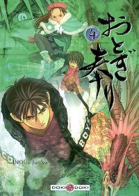 Otogi Matsuri. Volume 4