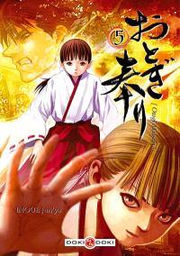 Otogi Matsuri. Volume 5