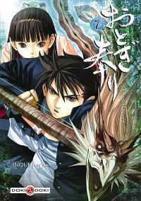 Otogi Matsuri. Volume 7