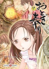 Otogi Matsuri. Volume 9