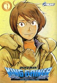 Overman king Gainer. Volume 7