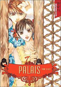 Palais. Volume 1