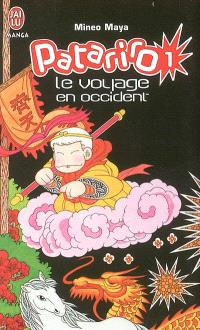 Patariro : le voyage en Occident. Volume 1