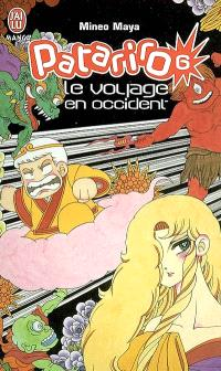 Patariro : le voyage en Occident. Volume 6