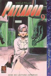 Patlabor : mobile police. Volume 9