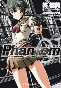 Phantom. Volume 1