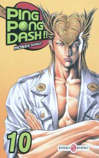 Ping pong dash !!. Volume 10