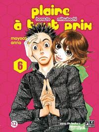 Plaire à tout prix = Hana to mitsubashi. Volume 6