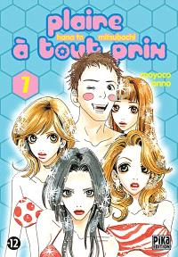 Plaire à tout prix = Hana to mitsubashi. Volume 7