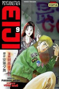 Psychometrer Eiji. Volume 9
