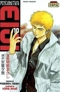 Psychometrer Eiji. Volume 10