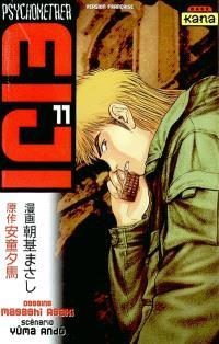 Psychometrer Eiji. Volume 11