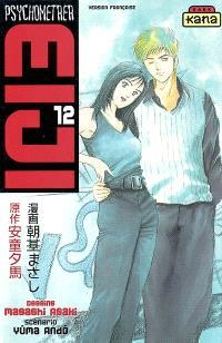 Psychometrer Eiji. Volume 12