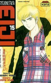 Psychometrer Eiji. Volume 15