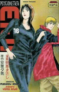 Psychometrer Eiji. Volume 16