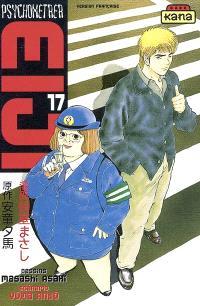 Psychometrer Eiji. Volume 17