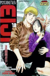 Psychometrer Eiji. Volume 18