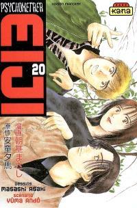 Psychometrer Eiji. Volume 20