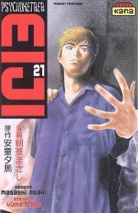 Psychometrer Eiji. Volume 21