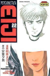 Psychometrer Eiji. Volume 22