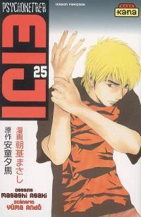 Psychometrer Eiji. Volume 25