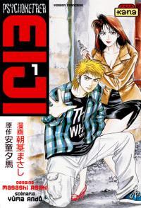 Psychometrer Eiji. Volume 1