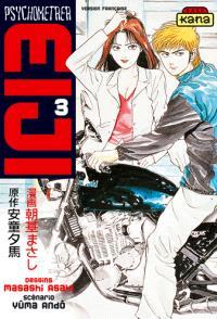 Psychometrer Eiji. Volume 3