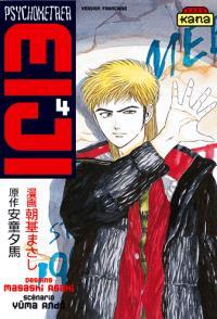 Psychometrer Eiji. Volume 4