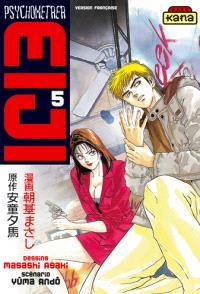 Psychometrer Eiji. Volume 5