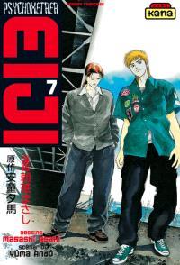 Psychometrer Eiji. Volume 7