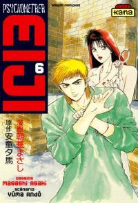 Psychometrer Eiji. Volume 6