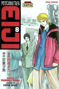 Psychometrer Eiji. Volume 8