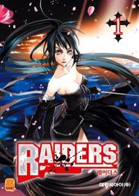 Raiders. Volume 1