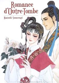 Romance d'outre-tombe
