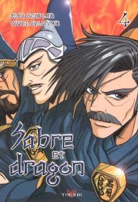 Sabre et dragon. Volume 4